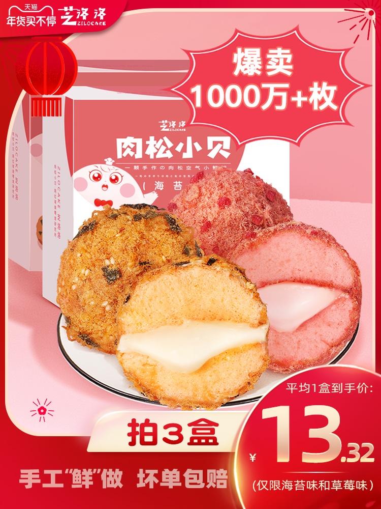 2021年1月21日更新【万能白菜价】的图片 第54张