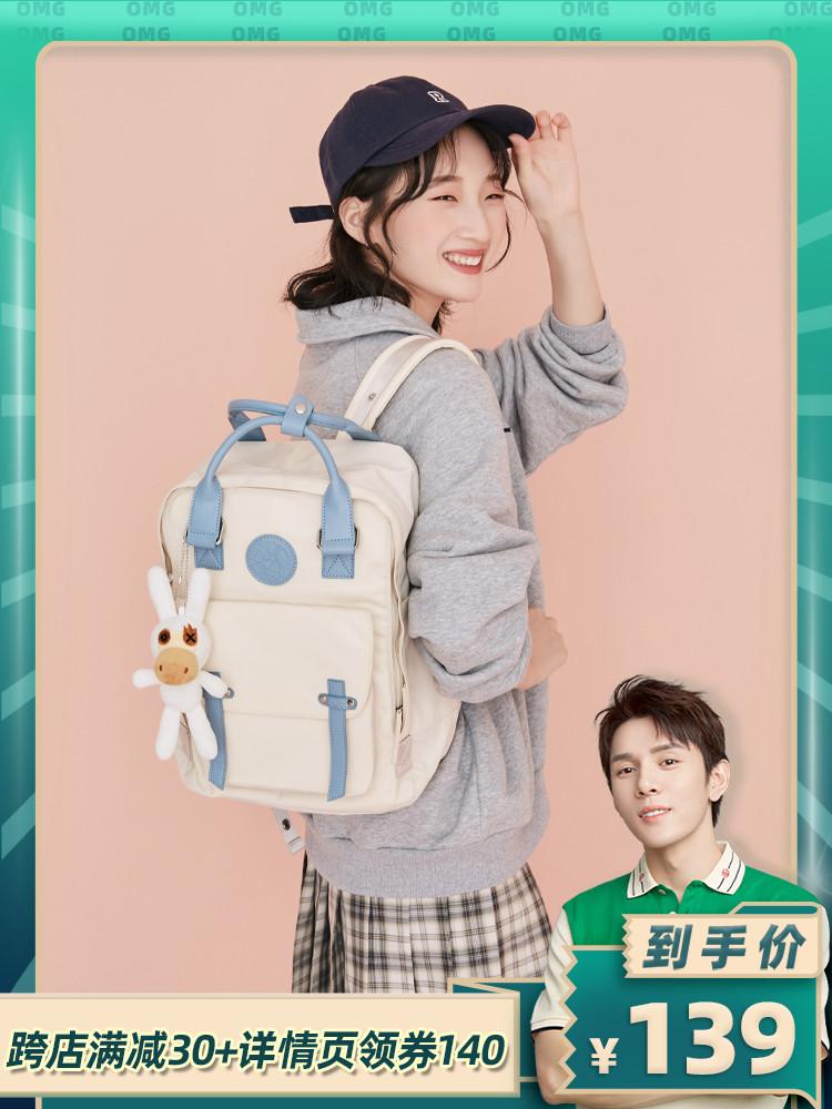 李佳琦09月10日直播预告清单