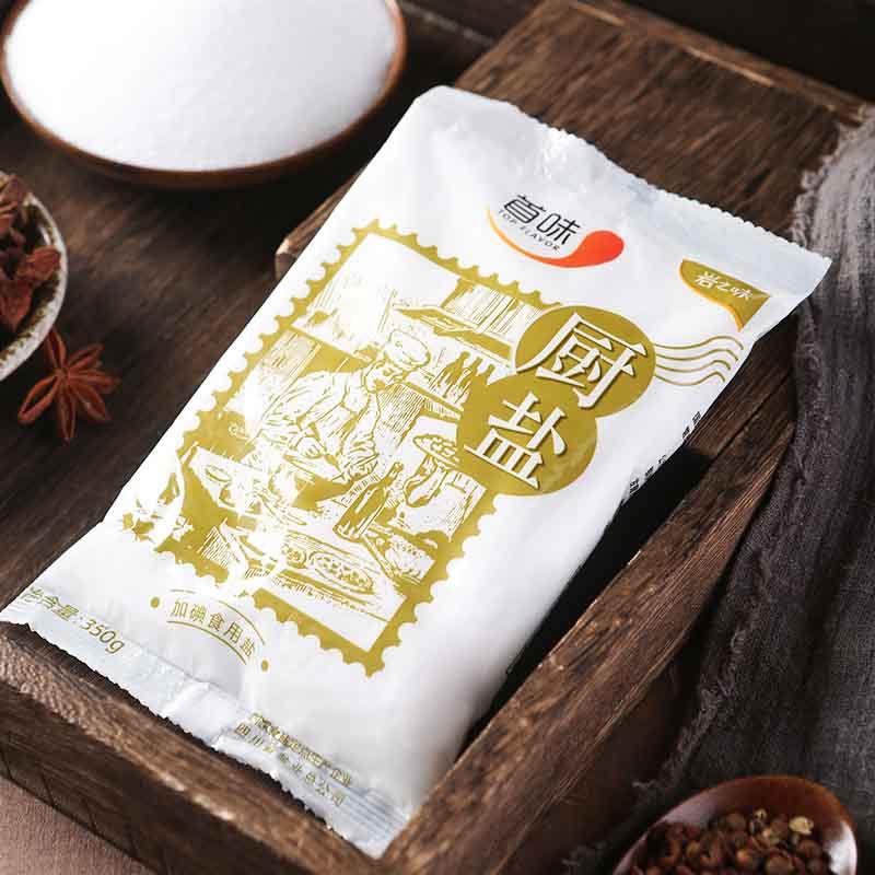 四川乐山首味细盐家用食盐350g*7袋 6.99元包邮