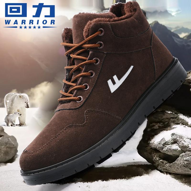 回力  冬季保暖加绒雪地靴 59元包邮
