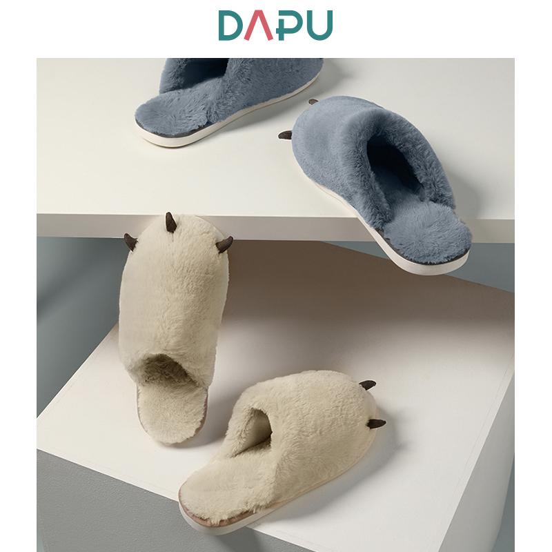 DAPU 大朴 萌爪系列 恐龙情侣棉拖鞋 双重优惠折后¥34包邮 多色可选