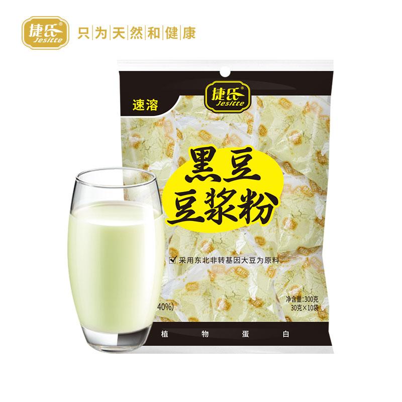 捷氏早餐黑豆豆浆粉 300g 9.9元包邮