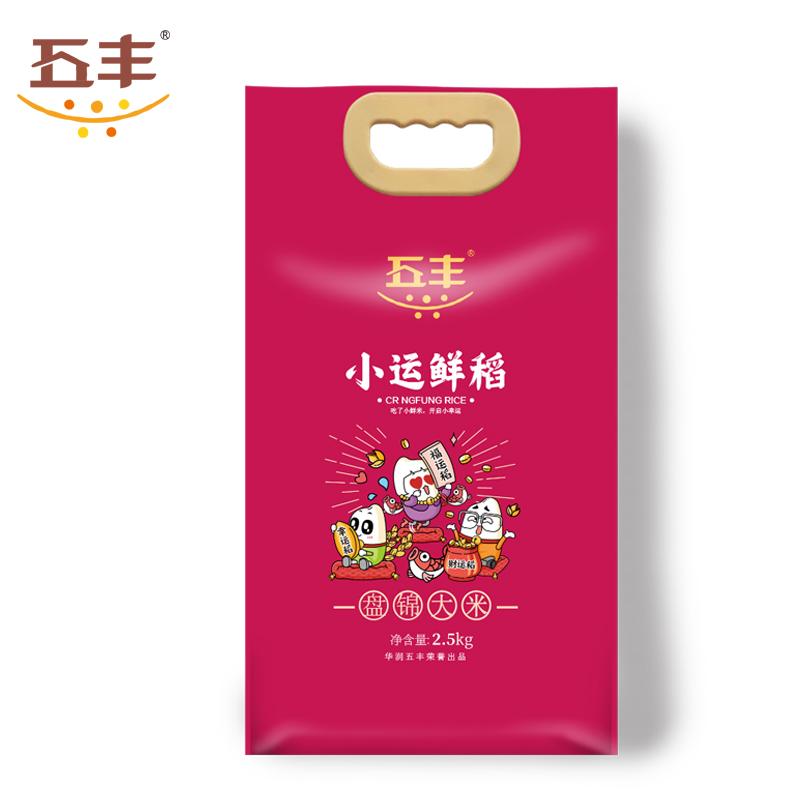 五丰 小运仙稻 盘锦大米 2.5kg 天猫优惠券折后¥19.9包邮(¥39.9-20)