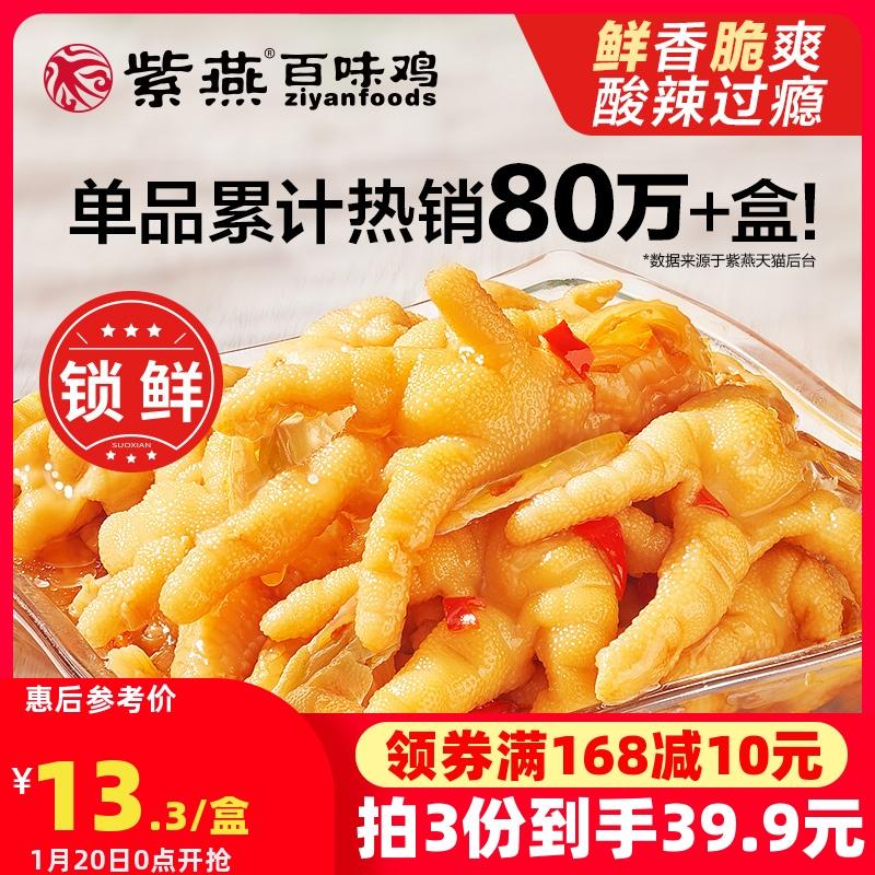 2021年1月21日更新【万能白菜价】的图片 第111张