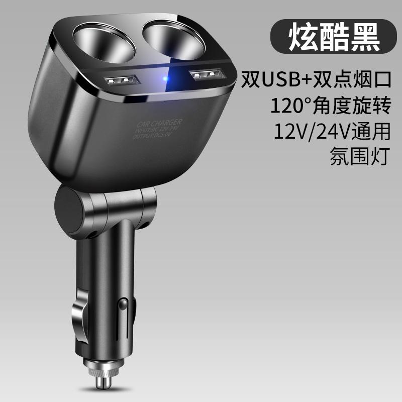 车载充电器双USB双点烟器转换插头  5.8元起包邮