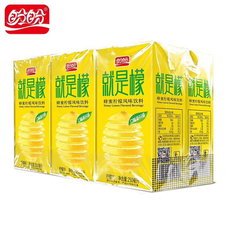 盼盼 就是檬蜂蜜柠檬茶250ml*8盒 9.9元包邮