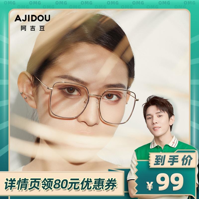 李佳琦09月15日直播预告清单