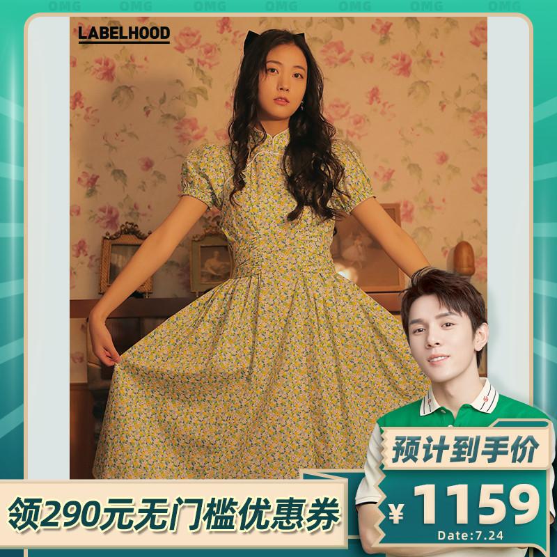 李佳琦7月24日直播预告清单