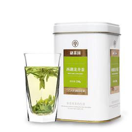 研茶园茶叶浓香雨前龙井茶250g罐