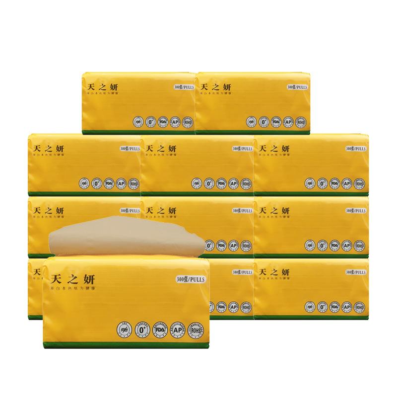 竹浆本色抽纸家用实惠装整箱18包不漂白卫生纸可湿水餐巾纸面巾纸