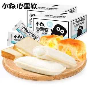 【小白心裏軟】乳酸菌夾心麪包2箱840g