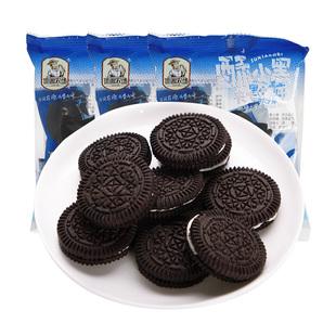 【返場必爆】拍4件夾心小黑餅乾零食小吃