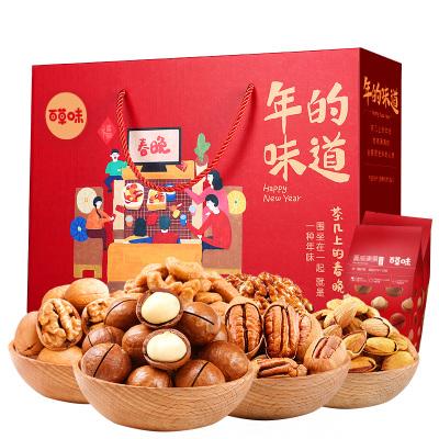 【百草味】高档年货坚果礼盒1890g